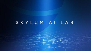 Skylum Declares Its Focus on Artificial Intelligence