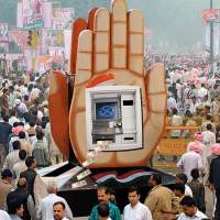 Direct Cash Transfer - Socialism, Cash Down #UID #Aadhaar