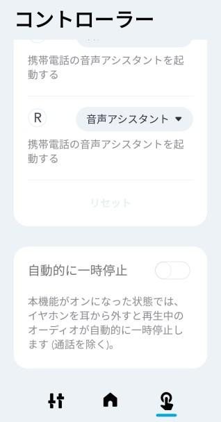 Screenshot_20191129-162634