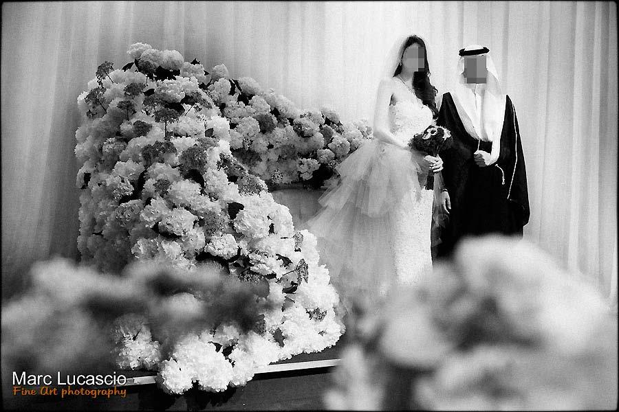 bahrain couple kosha mariage
