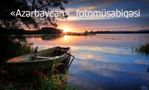 Azerbaycan fotomusabiqesi