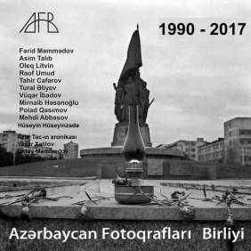AFB 20 -