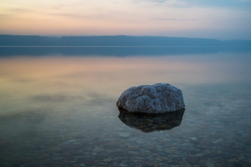 I took this landscape photo with the Nikon Z7 at the Dead Sea in Jordan at sunset.