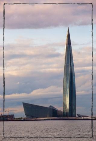 Видовые фотографии Лахта-Центра. Лето 2019