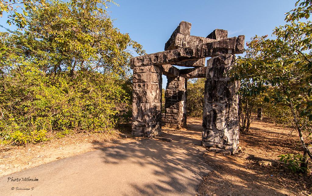 Rock gateway