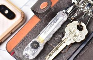 Wuben G1 Keychain light