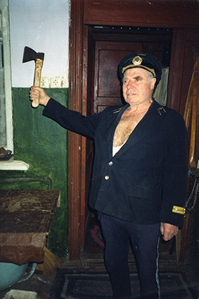 Untitled, from the series Case History, 1997-98 © Boris Mikhailov, courtesy CAMERA Centro Italiano per la Fotografia