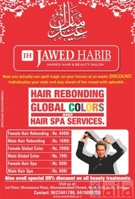 Jawed Habib Hair And Beauty Salon In City Centre Mall 1