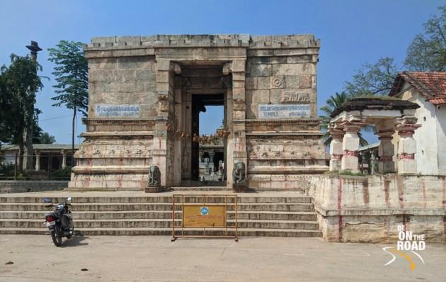 Entrance to Sri Lakshmi Narasimha Swamy Temple at Javagal, Karnataka