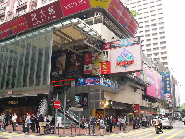 Cinema City-JP in Hong Kong, CN - Cinema Treasures