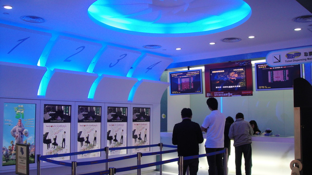 UA Times Square Cinema in Hong Kong, CN - Cinema Treasures
