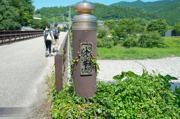 Crossing over a bridge and entering the village of Chikatsuyu.