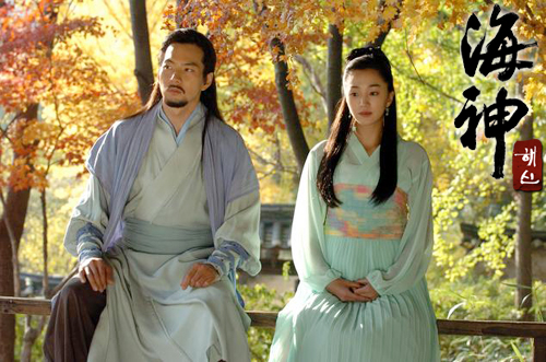 Denizler İmparatoru,Emperor of The Sea,Güney Kore,2004,Choi Soo Jong ,Jang Bogo,Goong-Bok,Song Il Gook,Yeom Moon, Jang,Kim Heung-Soo,Yeon,Chae Si Ra, Madam Jami,Soo Ae ,Lady Jung-Hwa,Kim Kap-su Yi,Do-Hyung,Jung Jin Ok ,Hwang Joo Ha,Kang Il Soo,Kang Byung Taek,