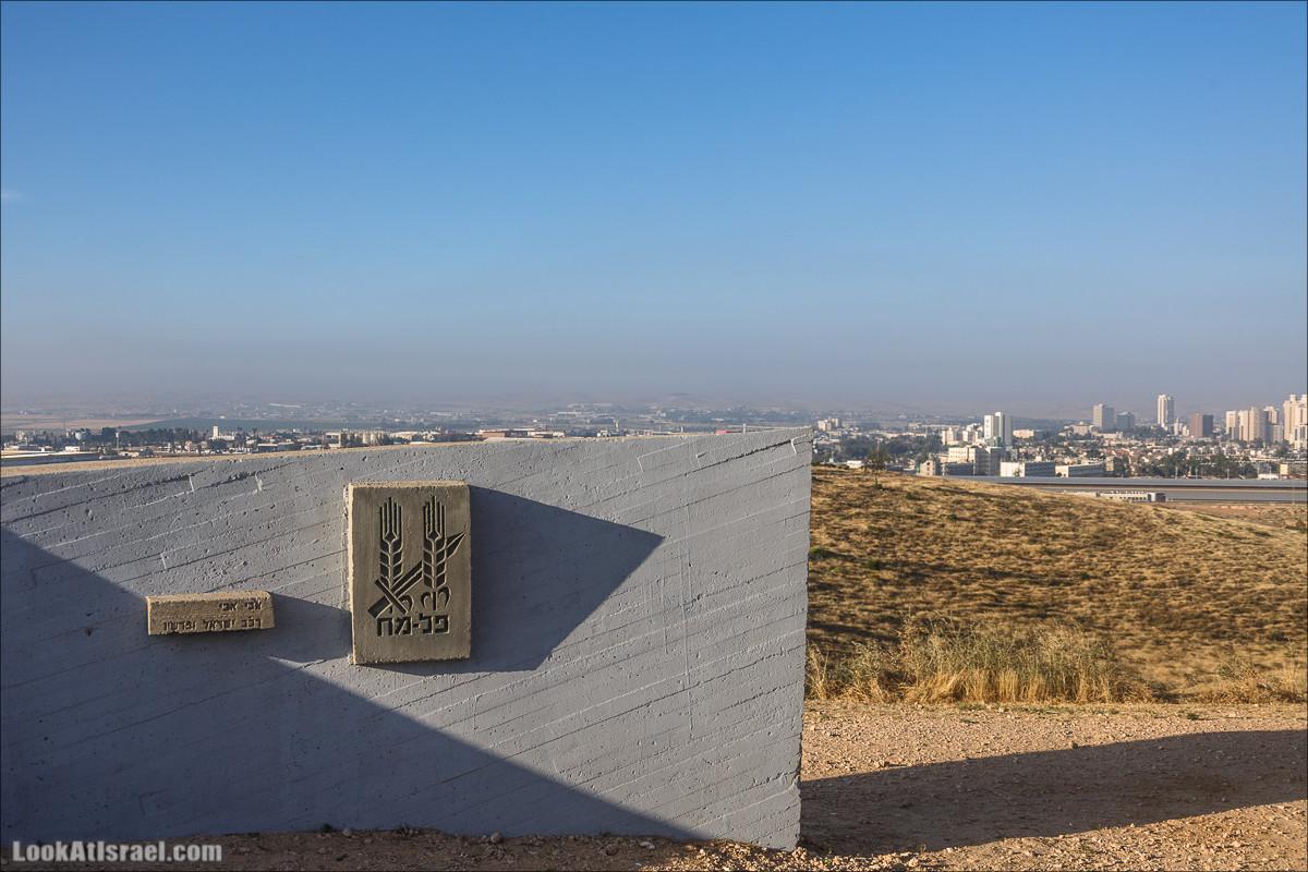 Мемориал Бригады Негев | LookAtIsrael.com - Фото путешествия по Израилю