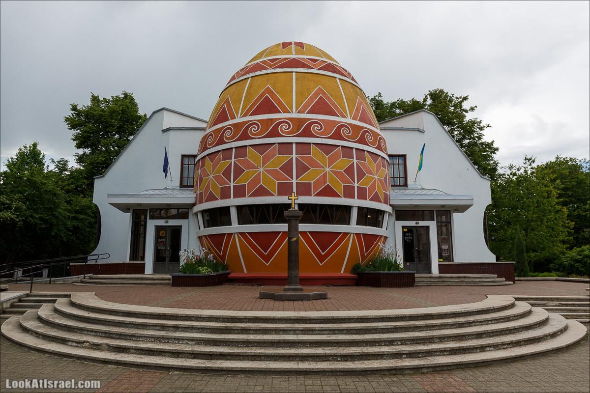 Писанка - Музей пасхальных яиц в Коломие