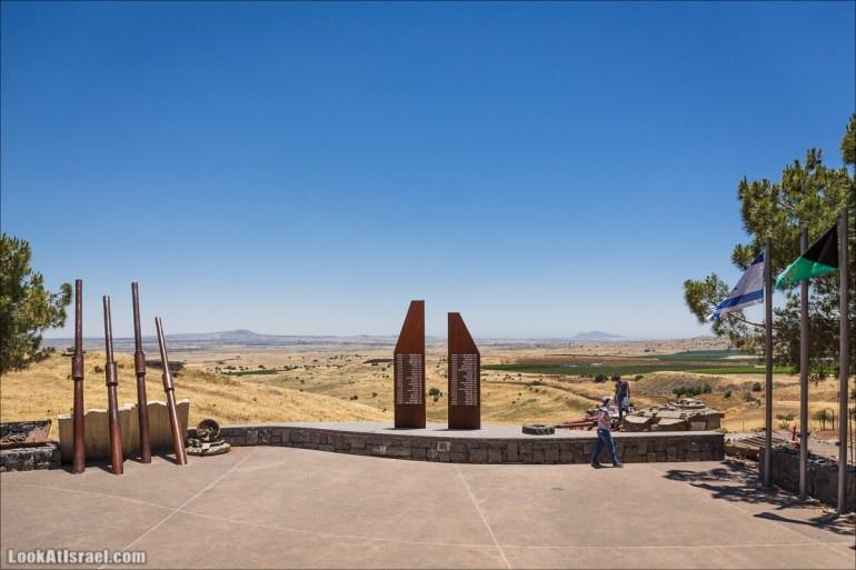 Интересные места Голанских высот: Мемориал Голани, гора Бенталь, Эйн Зиван, Жоба, Оз 77 и точка палеомагнетизма   LookAtIsrael.com - Фото путешествия по Израилю