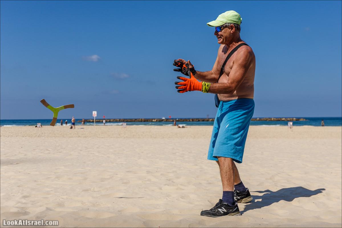 Человек и бумеранг | LookAtIsrael.com - Фото путешествия по Израилю