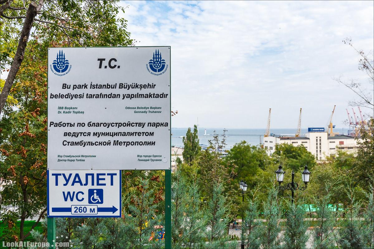 Прогулки по Одессе   LookAtIsrael.com - Фото путешествия по Израилю