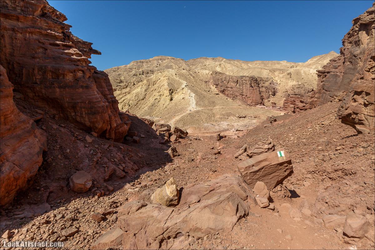 От ручья (нахаль) Амир к Скрытой долине | LookAtIsrael.com - Фото путешествия по Израилю
