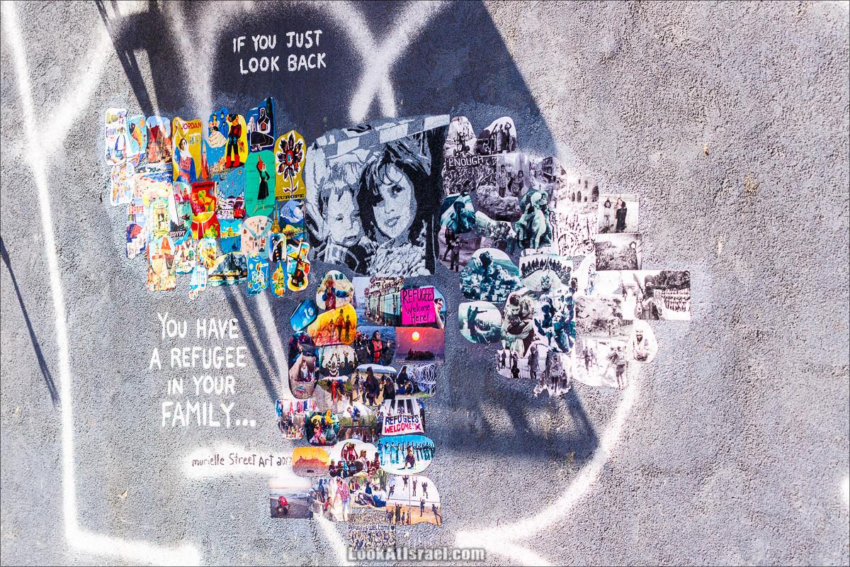 Граффити Тель-Авива, Беженцы в Неве Цедек   Tel Aviv street art, Refugees   LookAtIsrael.com - Фото путешествия по Израилю
