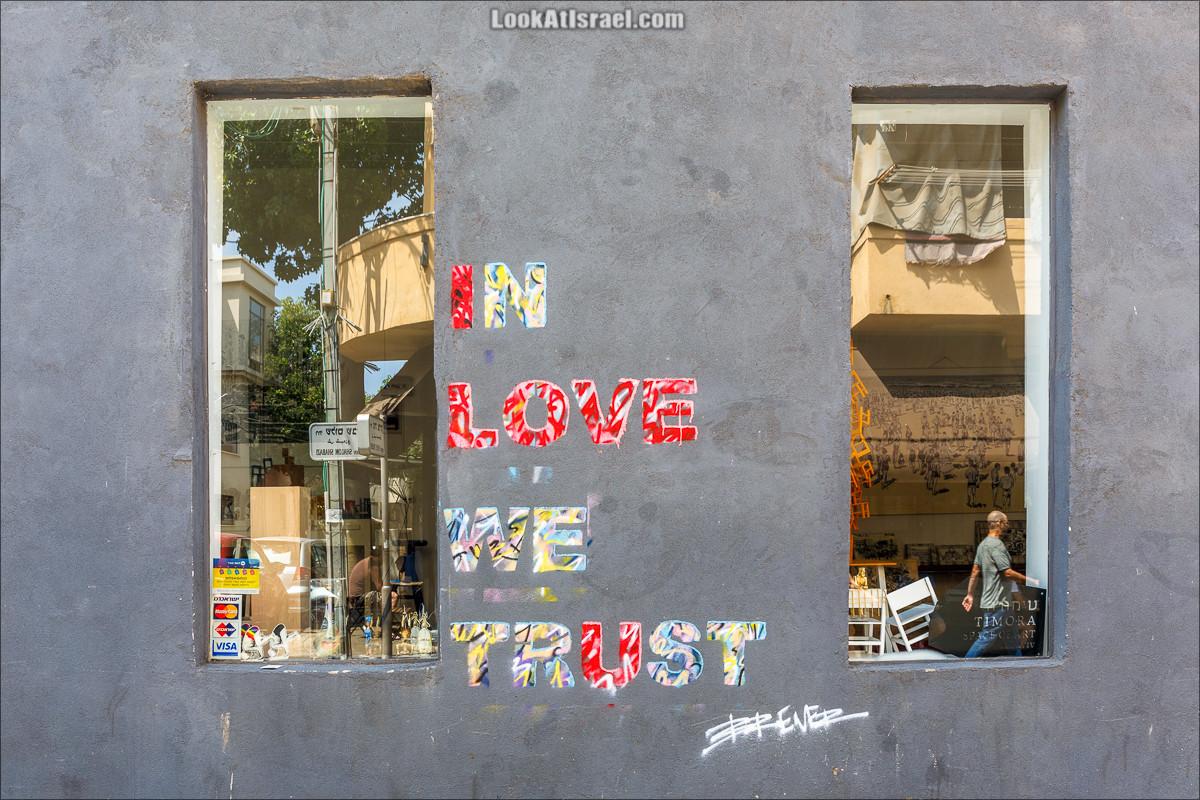 In love Tel-Aviv trust