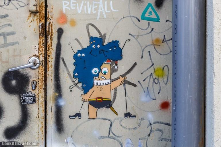 Граффити Тель-Авива, Коробчата Куфсоним  LookAtIsrael.com - Фото путешествия по Израилю