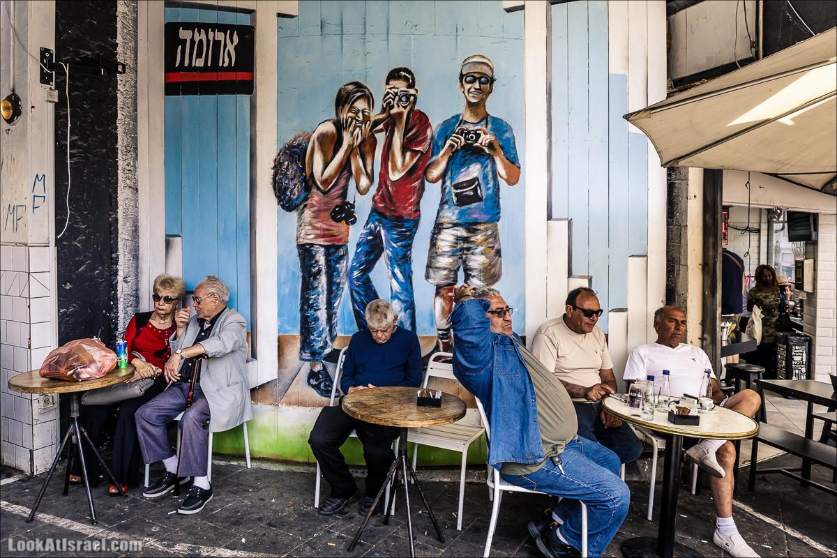 Случайные фотографии из жизни людей Тель-Авива 22. И не людей