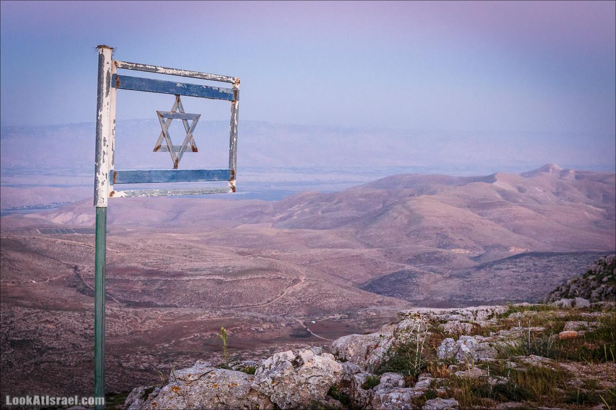 Бельмо в глазу левых - поселенцы Итамар и Гиват Яноах
