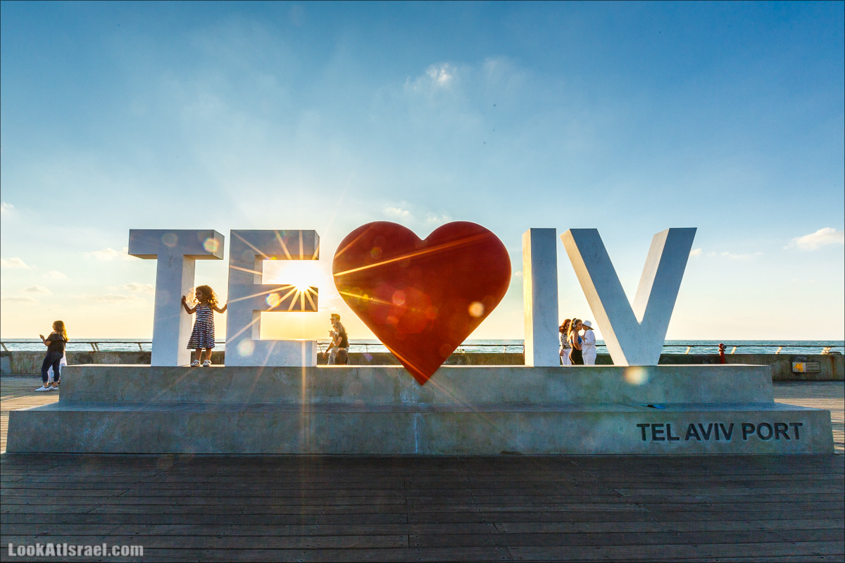 Тель Авив, Белая ночь 2018 | White Night 2018 Tel Aviv | לילה לבן בתל אביב 2018 | LookAtIsrael.com - Фото путешествия по Израилю