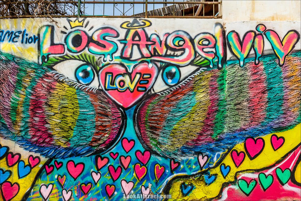 Граффити Los Angelviv