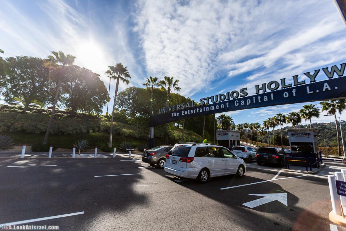 Лос Анджелес, Парк развлечений Universal Studios | LookAtIsrael.com - Фото путешествия по Израилю