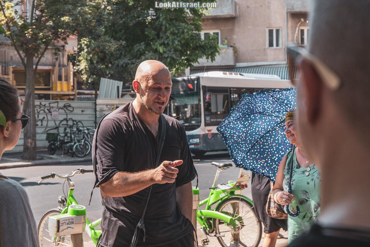История ЛГБТ движения в Тель Авиве | LookAtIsrael.com - Фото путешествия по Израилю