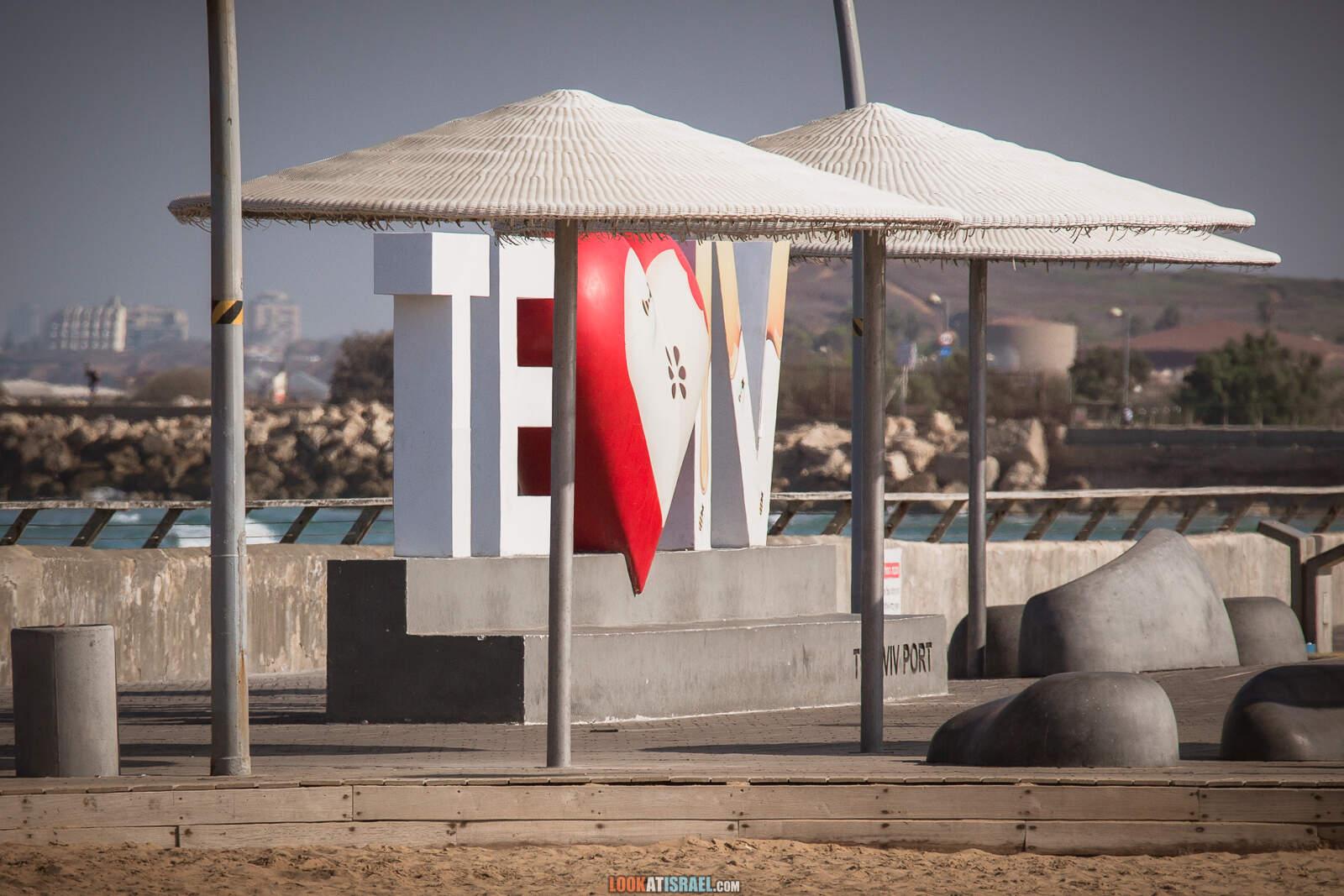Порт Тель-Авива во время карантина | Lockdown in port of Tel Aviv | LookAtIsrael.com - Фото путешествия по Израилю