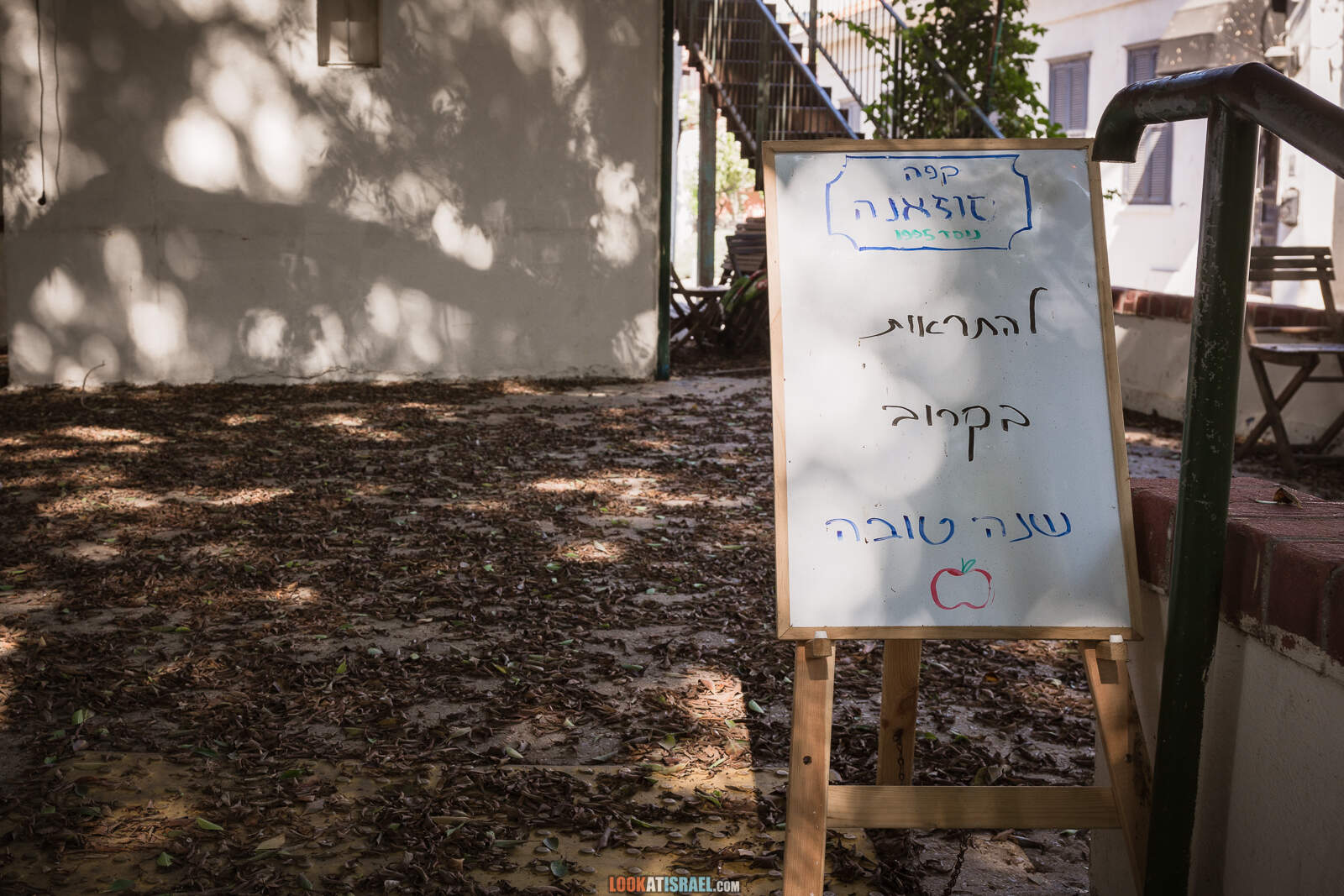 Тель-Авив, Неве Цедек во время карантина   Lockdown in Neve Tsedek of Tel Aviv   LookAtIsrael.com - Фото путешествия по Израилю