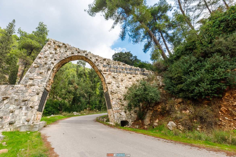 Гора Кармила и ручей Кислон (Кисалон) | מסלול בהר כרמילה ונחל קסלון | LookAtIsrael.com - Фото путешествия по Израилю