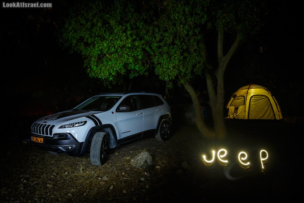 Jeep Cherokee KL Израиль | LookAtIsrael.com - Фото путешествия по Израилю