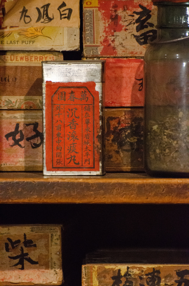 Interesting Oregon Facts: Mandarin Chinese script and Doc Hays' own shorthand writing mark various containers and boxes of herbs and other products inside John Day, Oregon's Kam Wah Chung & Company, the most significant collection of 19th and 20th Century artifacts documenting Chinese immigrants in the American West.  Other packages and items for sale sit nearby in the Company's store.