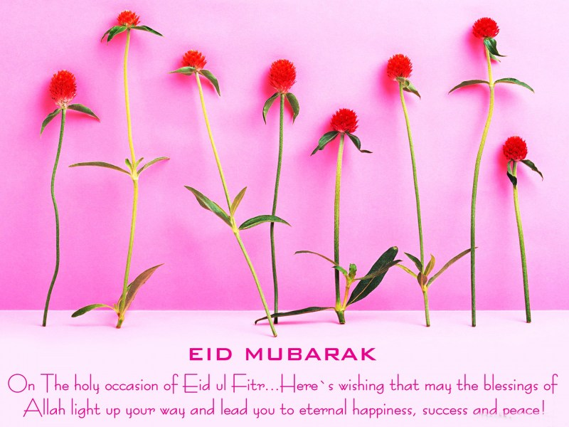 best eid ul fitr hd wallpapersaag