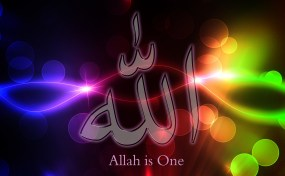 Most beautiful Allah HD wallpapers
