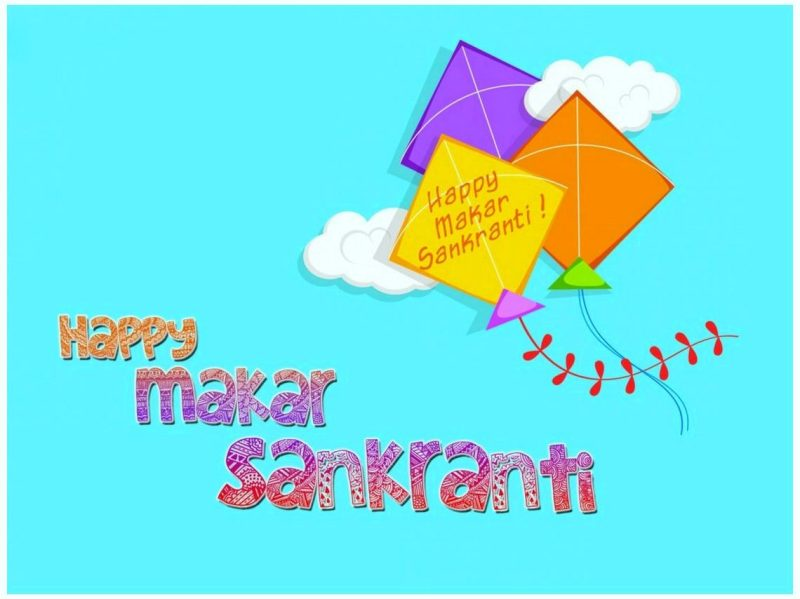 Best Happy Uttarayan HD Images Pictures Photos (3)