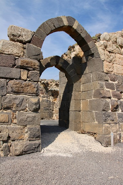 Belvoir Fortress / Kochav HaYarden