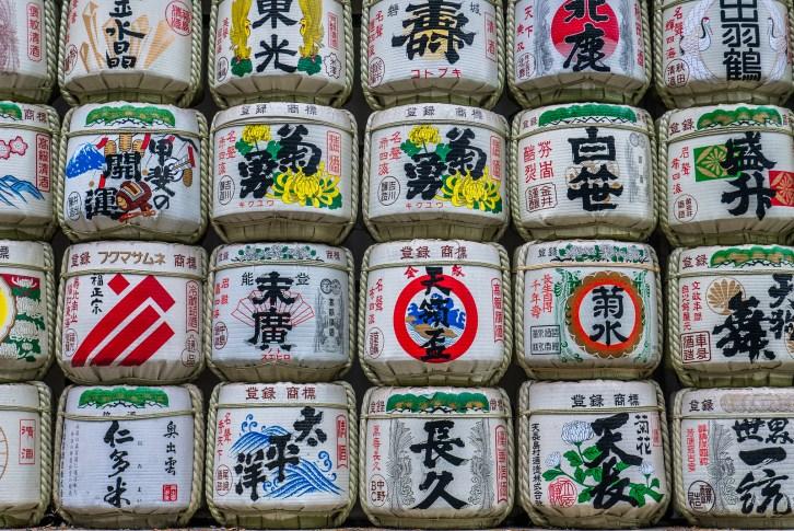 sake barrels at Meiji Jingu shrine in Tokyo
