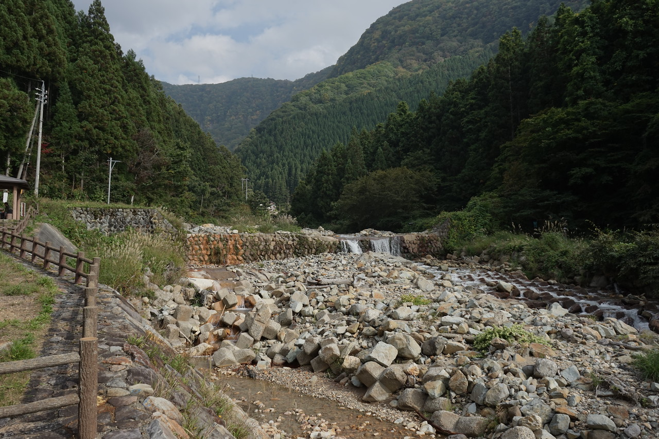 Hell's Valley, Japan
