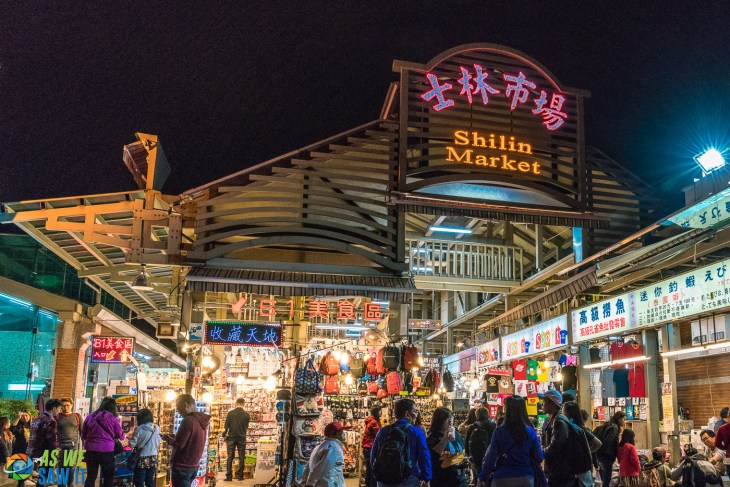 Entrance to Shilin Night Market