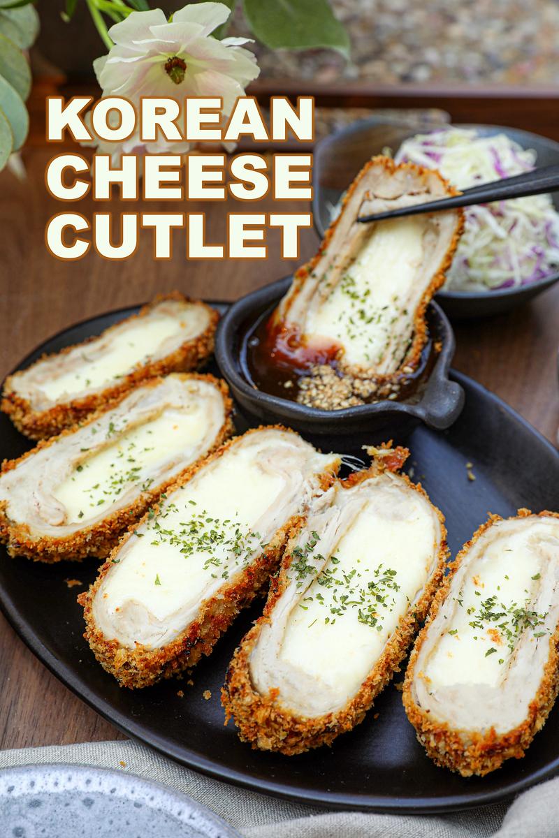 Korean Cheese Katsu Recipe