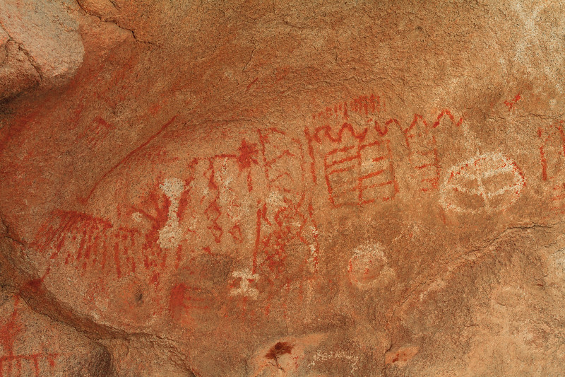 """Surprise Rock"" Pictographs"