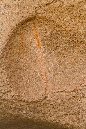 """""""Surprise Rock"""" Pictographs"""