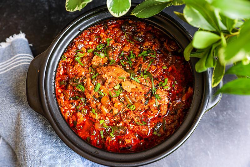 Korean Spicy Tuna Recipe