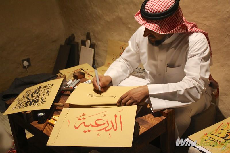 沙特阿拉伯的沙特阿拉伯……