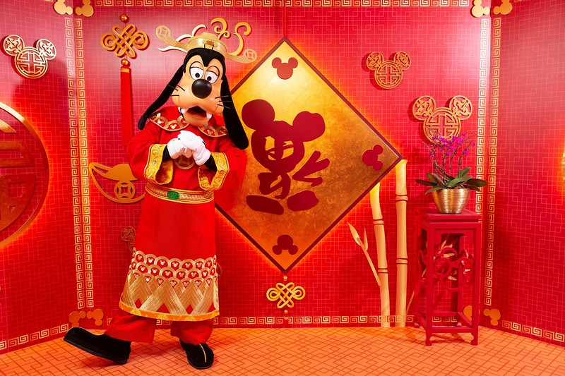 chinese new year hkdl 202011